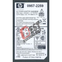 HP 0957-2259 Printer Yazıcı Adaptörü +32V - 1560mA,